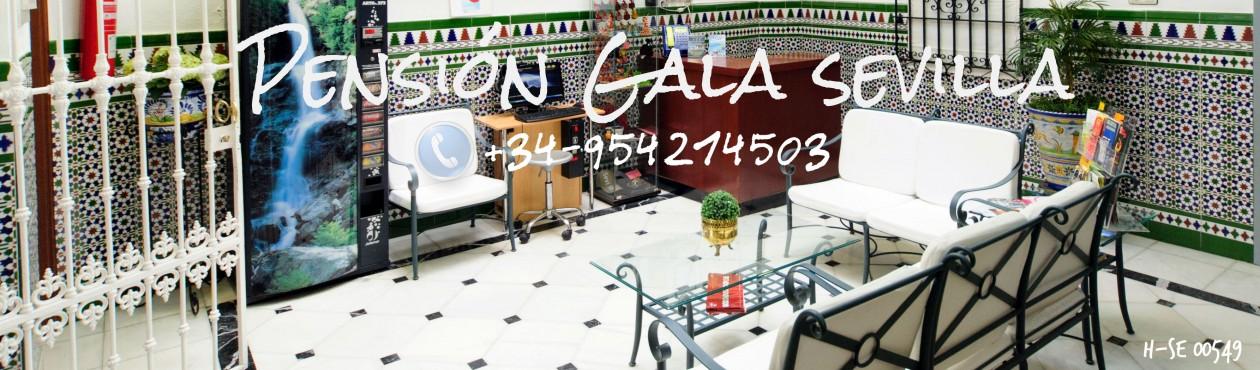 Gala Sevilla Hostel
